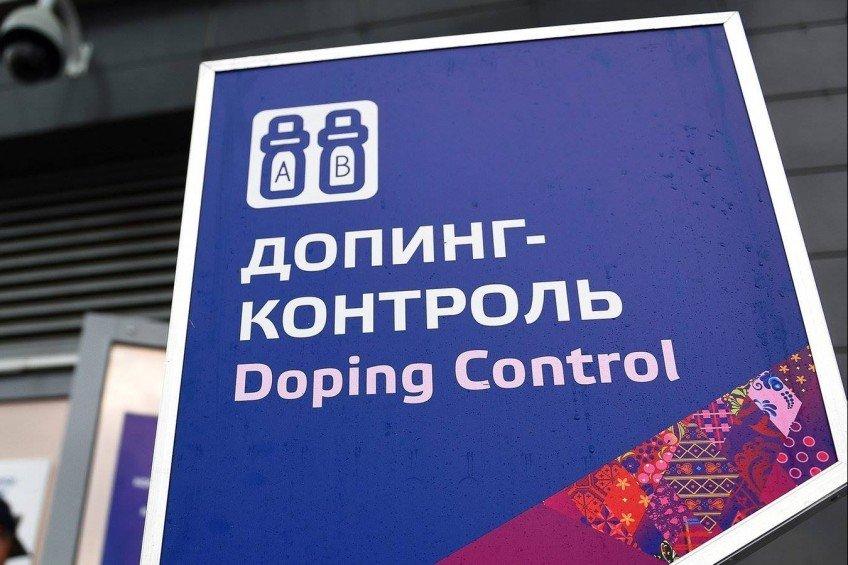 Картинки по запросу допинг-контроль